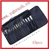 Brush Set (TS002.15PCS)