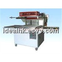 skin pack machine Skin packaging machineIDP-8181