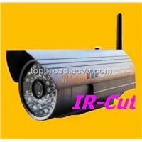 Vandalproof IP Camera Security Surveillance System with IR Cut (TB-IR01BH)