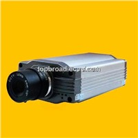 Indoor IP Camera Home CCTV System (Tb-Box01a)