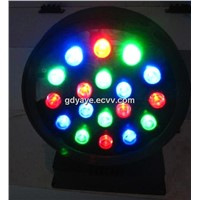 18W RGB LED Outdoor Light (YAYE-TD18WRGBC05)