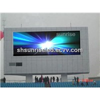 Outdoor Full Color LED Commercial Displays (P25)