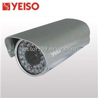 CCTV Camera  / Box Camera with IP Function (YSH130)