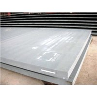 China professional marin steel plate supplier
