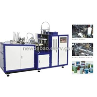 DB-C16 paper cup machine