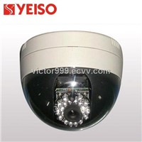 IR Dome Camera / IP Dome Camera / IP Security Camera Housing (YSM161)