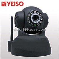 IR Wireless IP Camera / Wireless Camera (YS373)