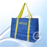 Promotional woven bag