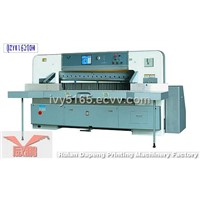QZYK1620DH Touch Screen Paper Cutting Machine