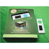 Quran Digital Player (3600)