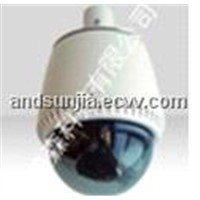 Zoom Infrared IP Camera
