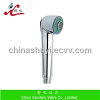 abs shattaf bidet spray