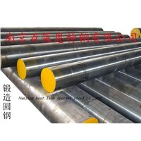 alloy steel round forgings 42CRMO4 Q+T
