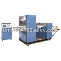 paper roll ro sheet cutting machine
