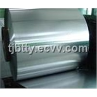 stainless steel coil(200 300 400 series