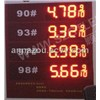 LED Gas Price Display Waterproof