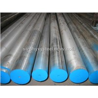 1.2311,P20,3Cr2Mo,618,PDS53,tool steel,die steel,special steel,alloy steel bars,mould steel