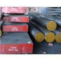 1.2316, X36CrMo17 Mould Steel