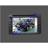 Free ship and high quality CAR DVD PLAYER WITH GPS FOR HYUNDAI ELANTRA