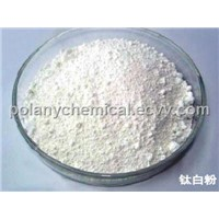 Good quality rutile titanium dioxideCR258 (powder coating only)