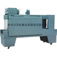 Hot-air internal circular shrinking packing machine