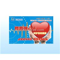 Magnetic Health Card