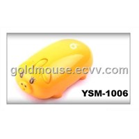 Mini Gift Mouse for Promotion