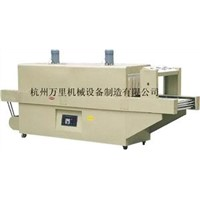 PE film shrink packing machine