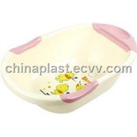 PP Baby Wash Bath Tub (BY-0508)