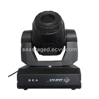 SEA-5712 model 575W moving head light, high power stage light