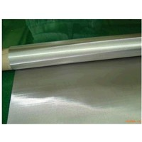 Stainless Steel Anti-Bullet Wire Mesh