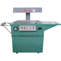 film packing machine