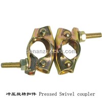 Scaffolding Steel Clamp