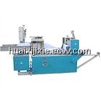 Tissue Paper Machinery,600-1575 Type Paper-Making Machinery and Equipment