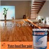 Water-borne floor paint