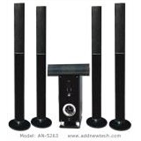 5.1ch Surround Home Theatre