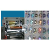 China Yiming CE 650mm Metallized Film Hard Embossing Press Machine