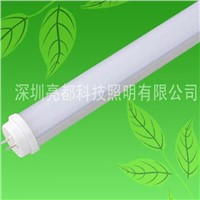 Energy-Saving LED Tube