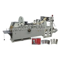 Paper Bag Machine / Full Automatic Multifunction Paper Bag Making Machine