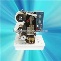 Motor Hot Stamping Machine
