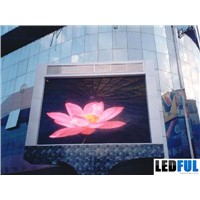 P16mm Outdoor Full Color Waterproof LED Sign