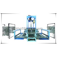 PP Woven Bag Making Machine Circular Loom (GS-YZJ-4-2B)