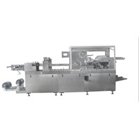 Paper Plastic Packing Machine