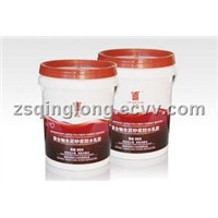 Polymer Cement Mortar Waterproof Rubber Latex