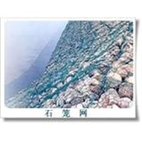 Protect Slope Gabion