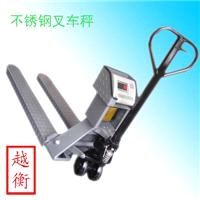 Stainless Steel Electronic Forklift Scale