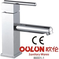 Basin Faucet, Water Tap with Brass Body Chrome Plated