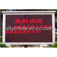 indoor single color led display sign
