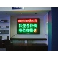 Outdoor Songle Color Display Sign