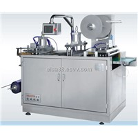 Plastic Dish Thermoforming Machine (JC-340D)